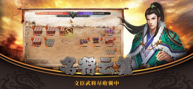 三��君王�V1.0 �O果版
