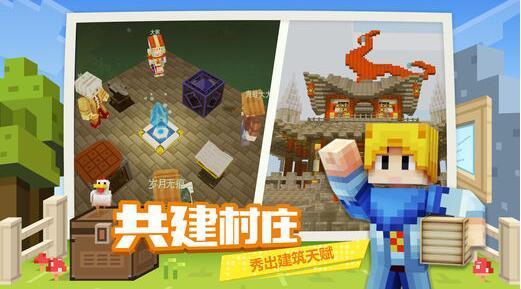 奶块V1.0 中文版