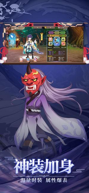 少年画妖师V3.4.0 安卓版