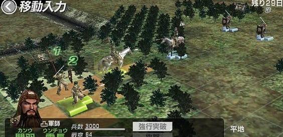 三国志战记V1.04 破解版