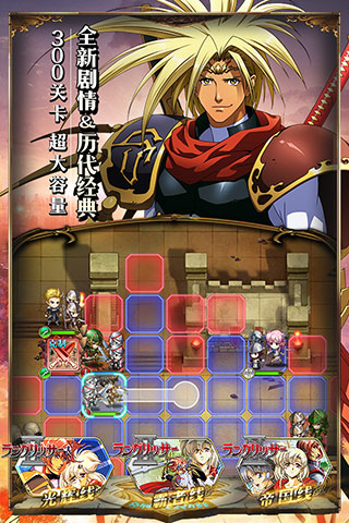 梦幻模拟战V1.14.5 官方版