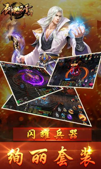 ��b�L云V1.0 ��B版