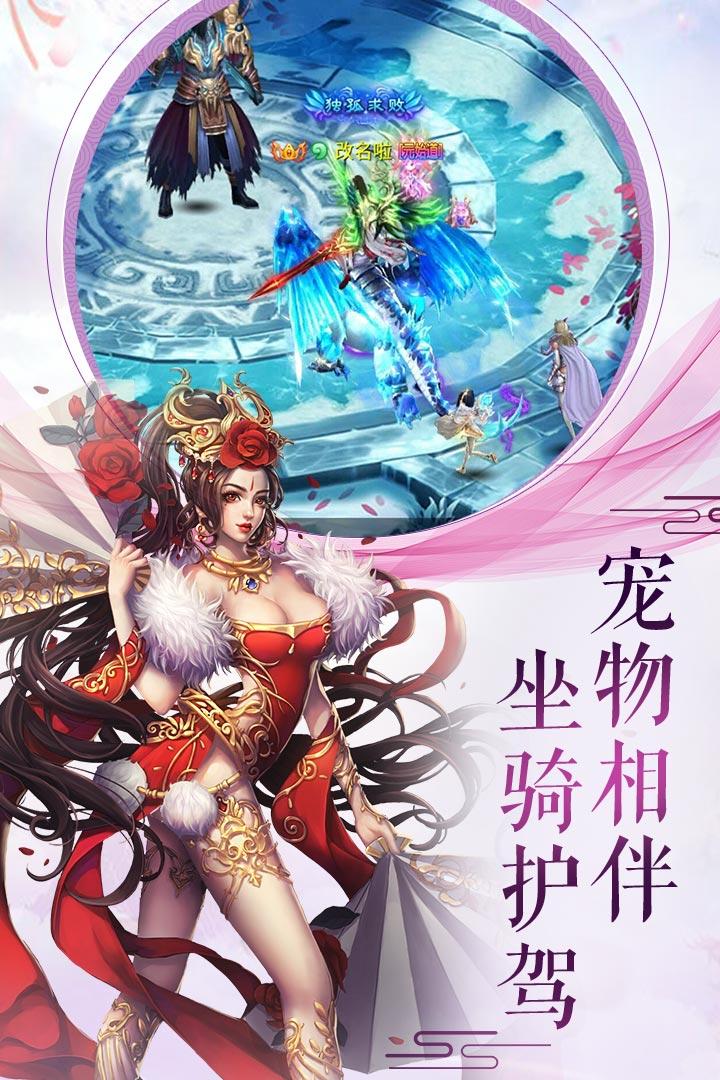 �χ附�湖V30.3020.3 ��B版