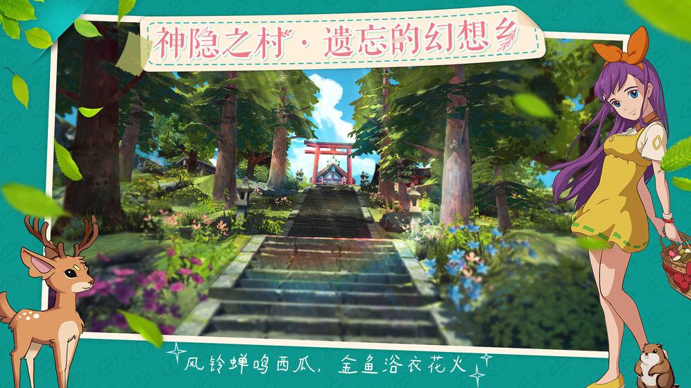 小森生活V1.10.2 最新版