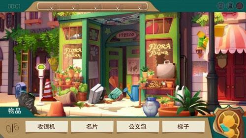 疯狂动物城:赛车嘉年华V1.0.10 官方版