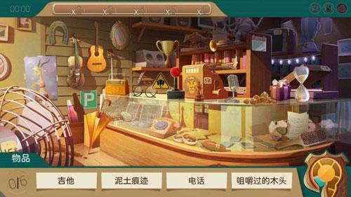 ��狂�游锍牵嘿��嘉年�AV1.0.10 官方版