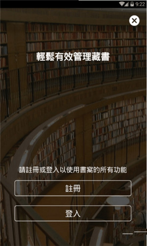 书窝V2.0.8 安卓版