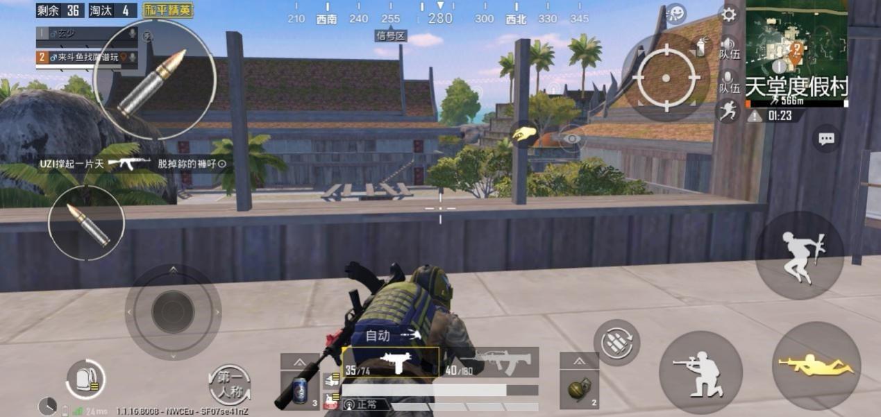 和平精英压枪辅助脚本瞄准器