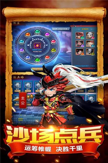皇家奇兵V1.0 苹果版
