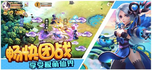 修仙�`域OLV1.0 �O果版