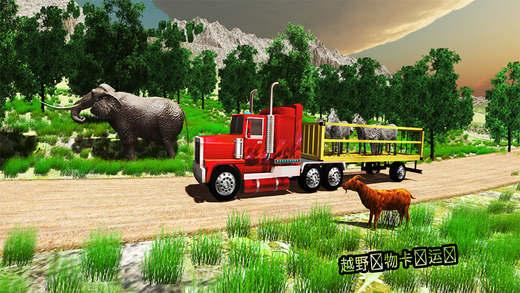 动物运输卡车驾驶V1.1 苹果版