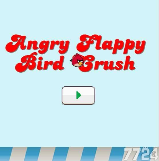 愤怒鸟的粉碎