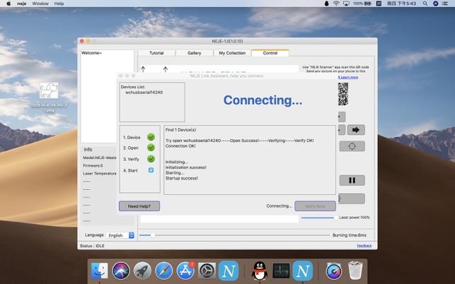 NEJEV1.0 Mac版