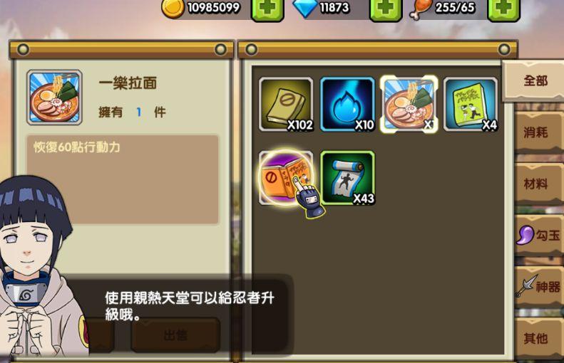 无限月读降临V1.0 中文版