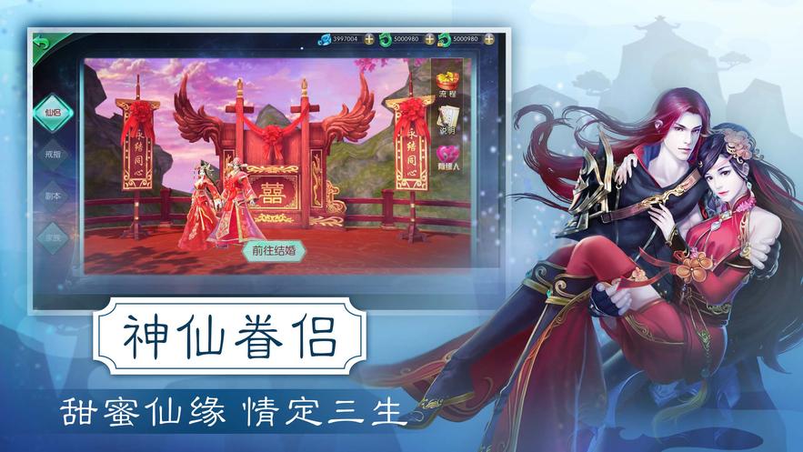 楚汉颂歌V1.0.1 安卓版