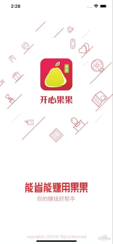 开心果果V1.0.3 安卓版