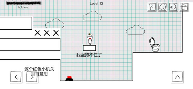 小贱出宫2V1.0 苹果版