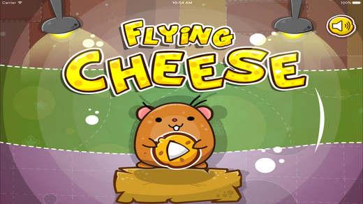 飞跃的奶酪V1.0.3 苹果版
