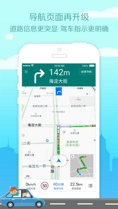 腾讯地图下载_腾讯地图官网下载_腾讯地图安卓/苹果版下载_飞翔软件腾讯地图下载