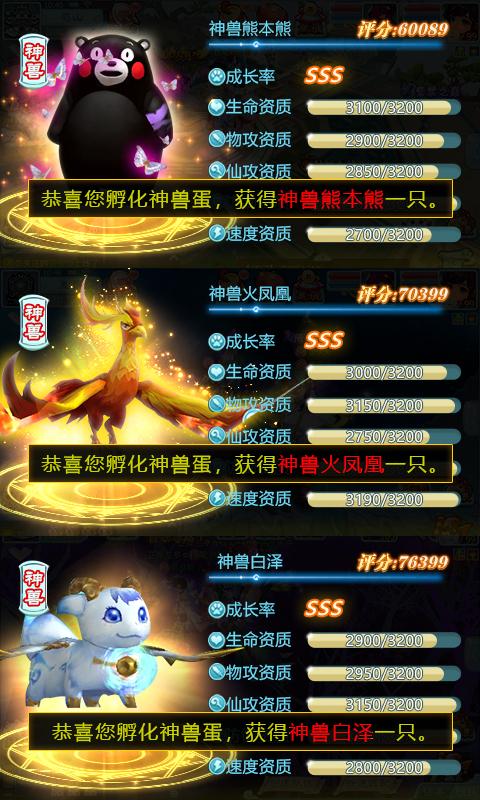 仙剑奇侠传加速版V3.0.5.0 苹果版