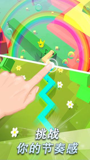 跳舞的线下载_跳舞的线官网下载_跳舞的线安卓/苹果版下载_飞翔游戏跳舞的线下载