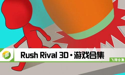 Rush Rival 3D