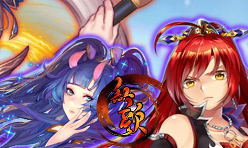 52z飞翔网小编整理了【红颜·游戏合集】,提供红颜手游、红颜手游安卓官方版本、红颜破解版/变态版下载地址。尽展三国风彩,游戏表现力丰富精彩,操作简单易上手,剧情故事奇幻刺激。主要有英雄养成和魔法卡牌养成两大玩法,玩家可以通过收集自己喜爱的英雄和魔法卡牌来进行战斗,并且可以通过战斗来获取更多的英雄和魔法卡牌。