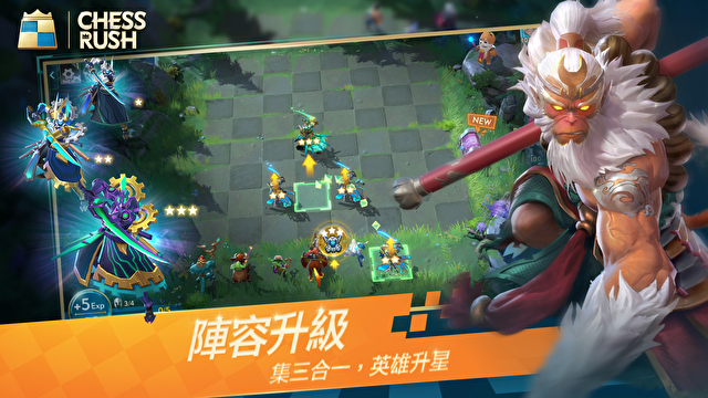 Chess RushV1.0 测试版