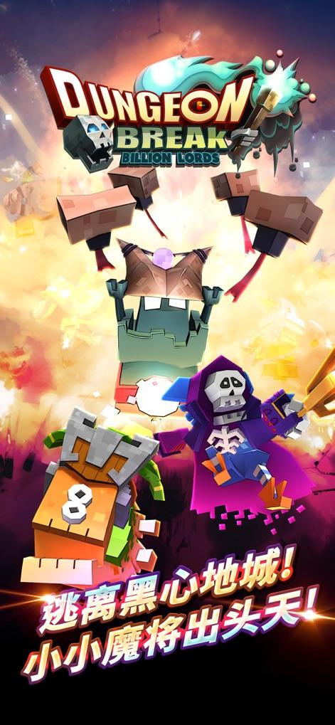 深渊英雄(Dungeon Break)V1.0 苹果版