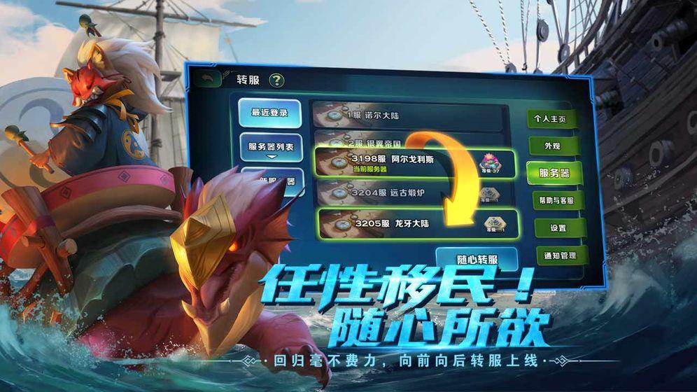 剑与家园手游下载-剑与家园官方版-剑与家园安卓/iOS版/PC版下载-飞翔游戏库