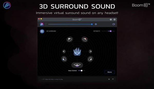 Boom 3DV1.2.5 Mac版