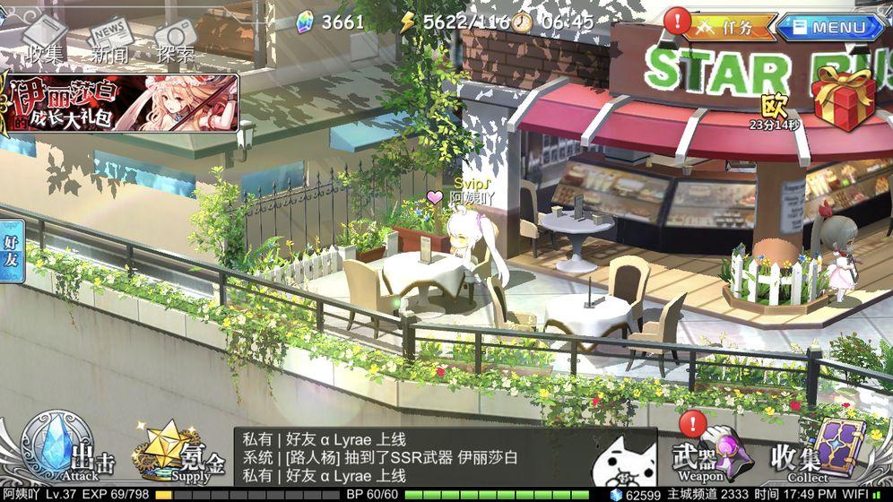 幻想计划下载-幻想计划安卓/苹果版/电脑版下载-攻略-礼包-飞翔游戏库