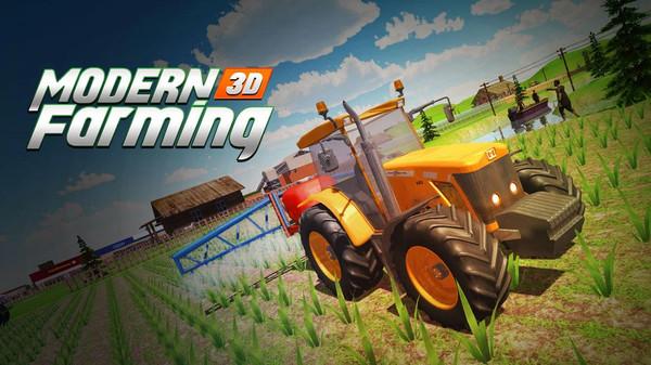 mg娱乐平台手机版农业3DV1.0
