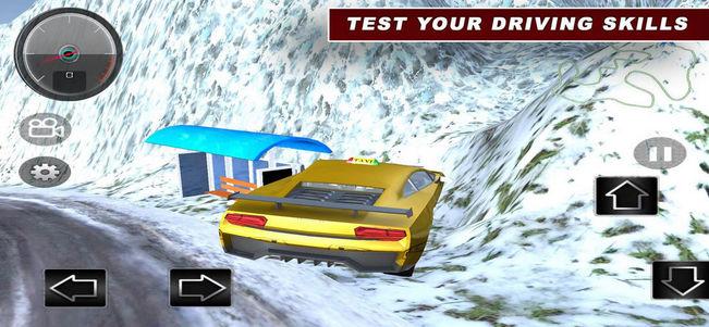 的士雪山路轨V1.0 苹果版