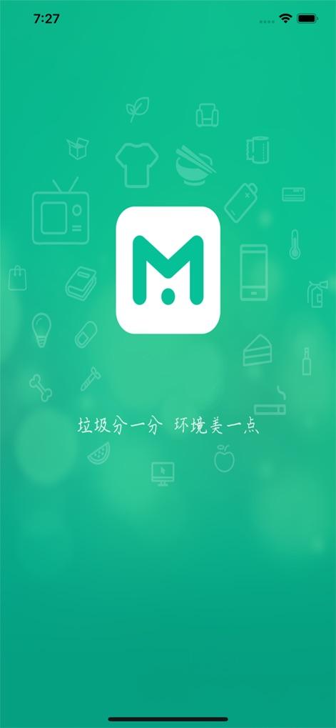 东阳考垃V1.0.13 苹果版