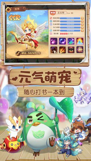 驯龙物语V1.0 苹果版