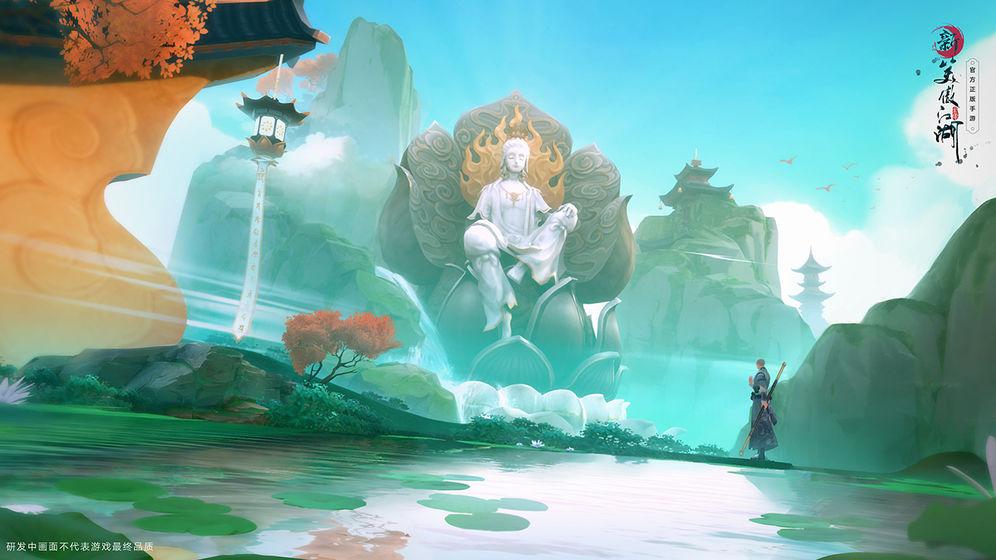 新笑傲江湖V0.2.9 官方版