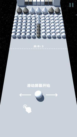 彩色撞球3DV1.4 安卓版