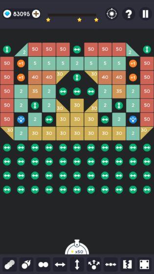 幻影弹球V1.0.4 破解版