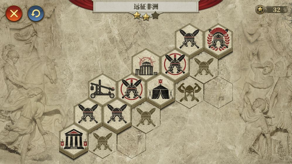 大征服者:罗马V1.0 内购版
