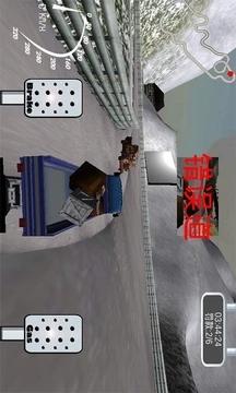模拟卡车运货V1.1 安卓版