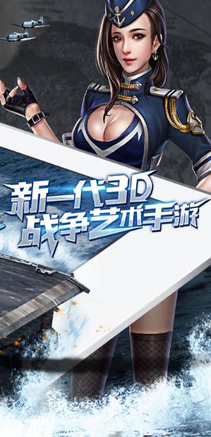 暴风战舰V1.11.1 满V版