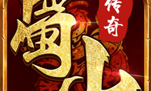 蜀山传奇2