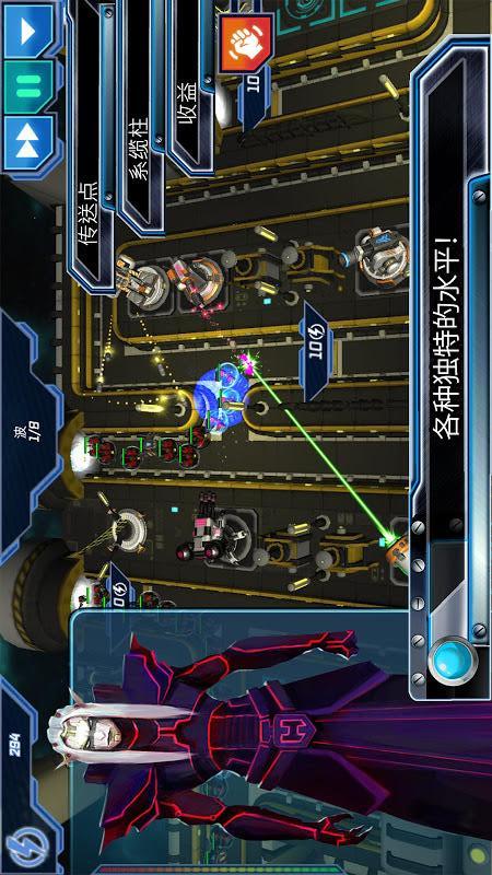 科幻塔防2(Module TD 2)V25.0 安卓版
