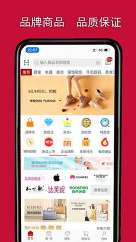 亲街V0.0.4 安卓版