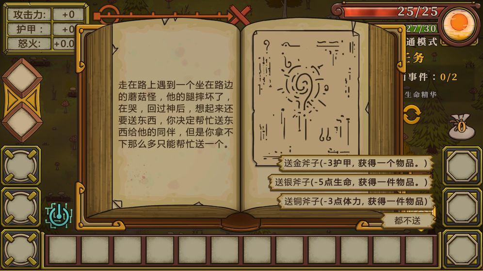 剑和远行V1.10 手机版