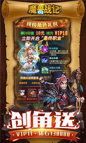 魔兽战纪V3.4.0 满V版
