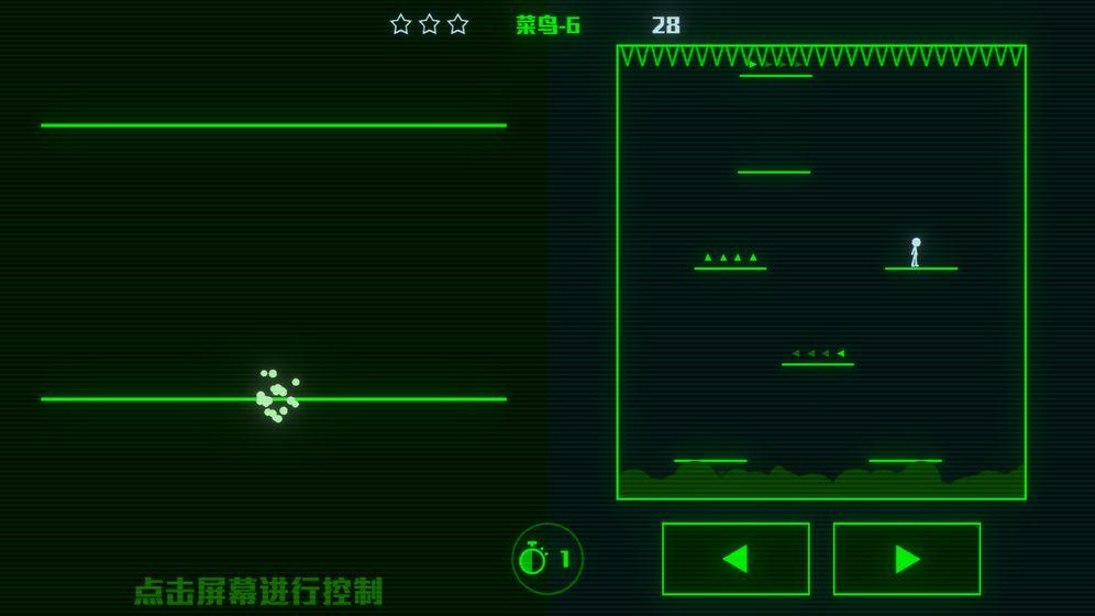 脑裂下载-脑裂游戏-礼包-攻略-脑裂安卓/苹果版/电脑版下载-飞翔游戏库