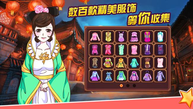 皇后成长计划2V1.2.6 iOS版