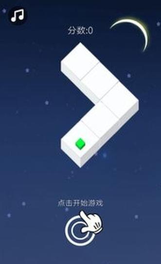 跑动的线V1.1 安卓版